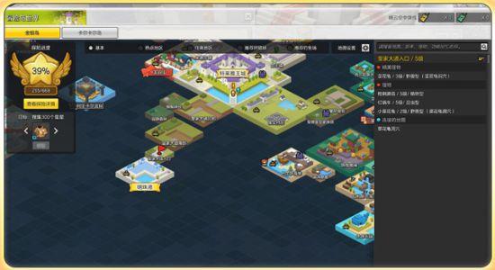 新手第1阶段:   星星糖花蟹:在20级的冒险岛学院教程给的鱼饵垂钓