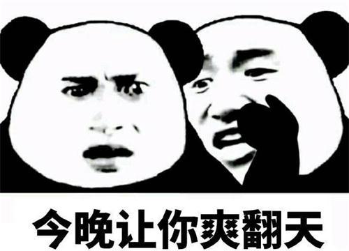 撩妹高清_老表情司机_水印无头像污污基用了rng表情怎么出表情图片